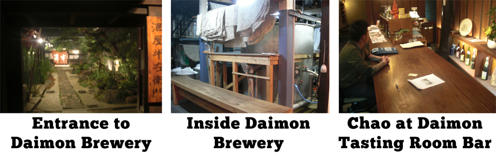 Around-Daimon-Brewery