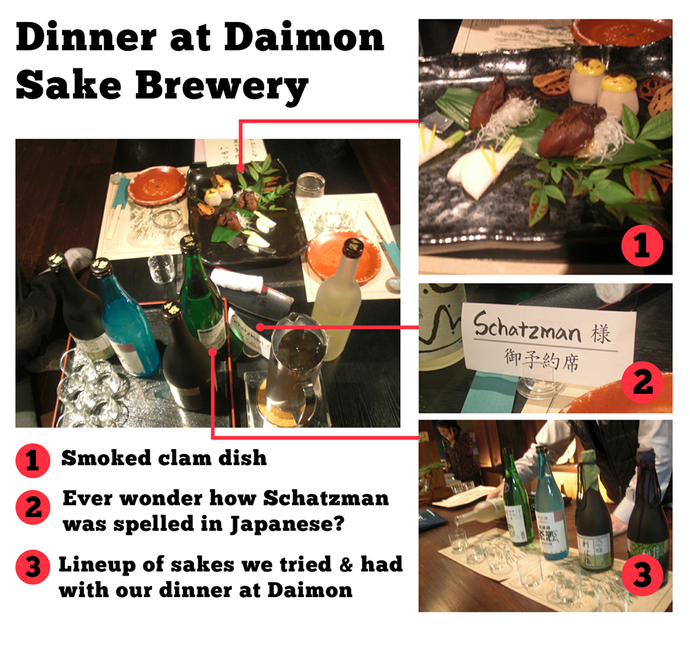 Dinner-at-Daimon