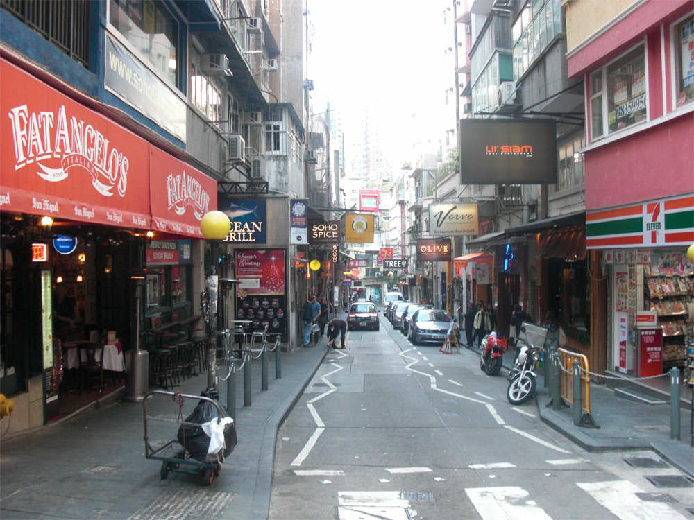 photo-of-SOHO-area
