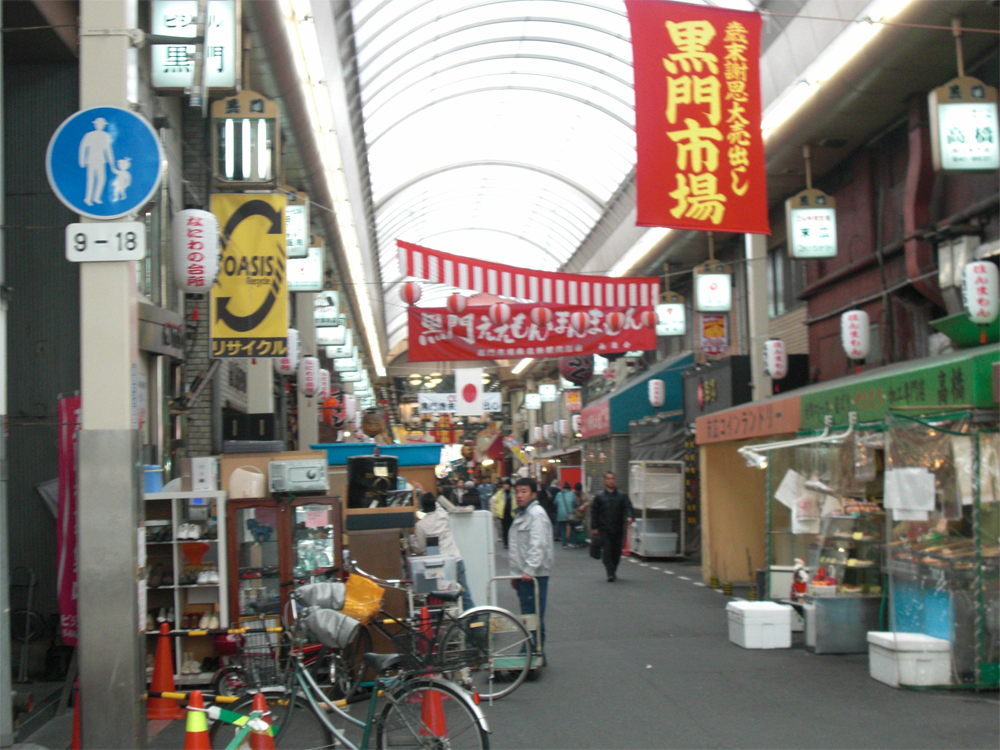 picture-of-the-market